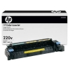 Kit mentenanta original HP C1N58A LaserJet 220v Fuser Maintenance kit