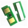 Chip Canon LBP 2410 MF8170 8170C 8180 8180C (EP87) Y 4k 7430A003 Y