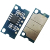 Chip for drum module cyan - Olivetti D-Copia MF 201+ / MF 250 - 75.000 copies