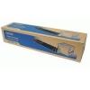 Cartus original Epson toner yelllow C13S050195 12K pt EPSON ACULASER C9100 C13S050195