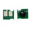 Chip HP 4025 4525 4020 C 8.5k CE261A