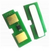 Chip Canon LBP 2410 MF8170 8170C 8180 8180C (EP87) M 4k 7431A003 M