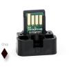 Chip Sharp AR-161 200 163 201 206 207 M160 M205 AR201FT 16.0 black
